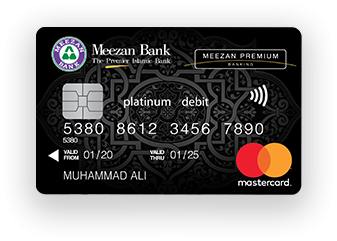 Ways to Bank | Meezan Bank